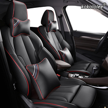 kokololee Custom Leather car seat covers For BMW 7 Series F01 F02 F03F04 G11 G12 E65/66 X1 E84 F48 F49 Automobiles Seat Covers