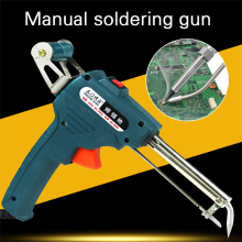 60W Soldering Tool Handheld External Heat Type Electric Iron Kit Puller Tool Adjustable High Temperature Home Improvement