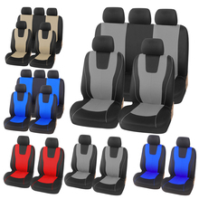 4PCS And 9PCS Universal Car Seat Cover Suitable For Most Car Decoration And Protection Seats