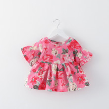 2018 Girls' Shirt Summer New Products Korean-style Baby Girl