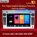 2Din Android 10 Автомобильный мультимедийный плеер без DVD-плеера для Opel Vectra C Zafira B Corsa D C Astra H G J Meriva Vivaro  радио  GPS-навигация