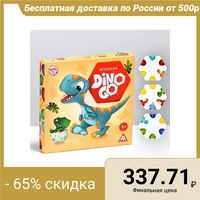 Board Game Puzzles Dino Go, 61 Tiles