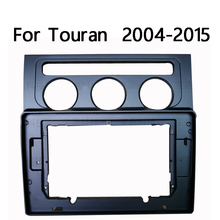 """For Touran 2004    2015 Car Fascia Navigation Frame Dash Kit For 10~10.2""""Universal Android Multimedia Player DVD player plate"""