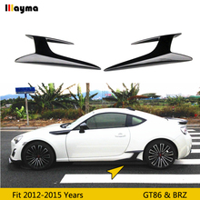 Carbon fiber side skirt spoiler For Toyota 86 2012-2015 side wing For subaru BRZ For Scion GT86 CF styling side skirt decorative 2pcs set carbon fiber side skirt molding mudflap trims for subaru brz 2013 2017 toyota 86 2012 2017 car styling