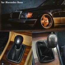 สำหรับ Mercedes Benz E Class W123รถเกียร์ Shift Stick Knob 4 5 Speed Lever Shifter HeadBall