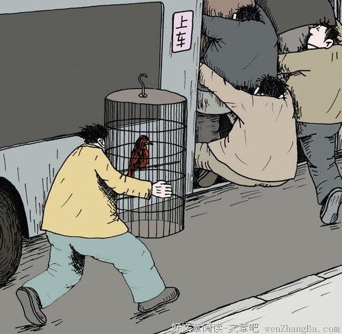 《挤公共汽车的社会学》