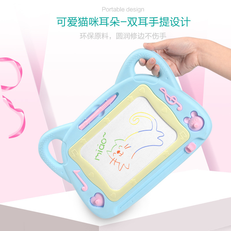 # Children Magnetic Drawing Board Toy CHILDREN'S Color Doodle Board Educational Sketchpad Children