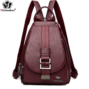 Anti-theft Bagpack Casual Backpack For Ladies Soft Leather Backpack Women Shoulder Bag Large School Bags For Teenage Girls fashion backpack women shoulder bag antitheft backpacks travel bag soft leather bagpack large capacity school bags for girls