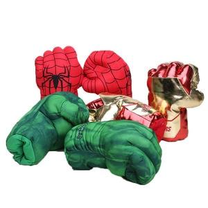 33cm Marvel avengers Endgame Incredible Superhero Figure Spider man the Hulks toys Iron Man boxing Gloves boy gift Hulk Gloves(China)