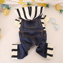 2019 pet dog clothes black and white wide strips bib pants small Teddy products accessories