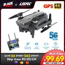 LSRC K20 Дрон GPS 5G HD 4K камера профессиональный 1800m Передача изображения бесщеточный двигатель складной Квадрокоптер RC Дрон игрушка подарок