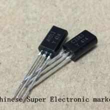 50PCS 2SC2383-Y TO-92 2SC2383 TO92 C2383