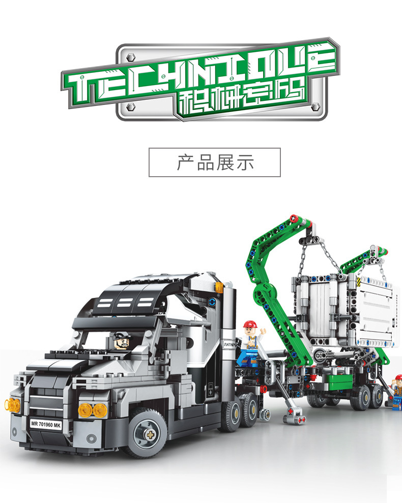 Technic Car Toys Compatible With Lepining mini 42078 Mack Big Truck Car Model Building Block Bricks Toys For Kids Christmas Gift 8