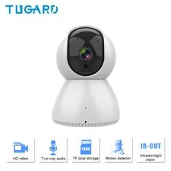 Automatyczne śledzenie 1080P IP bezprzewodowa kamera WiFi PTZ kamera wewnętrzna Mini inteligentne niania elektroniczna Baby Monitor do obserwacji w nocy YCC365 Plus