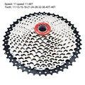 MTB Fahrrad Kassette 11 Geschwindigkeit 11-46T Mountainbike Kettenräder 11s 11v Freilauf Mountainbike Fahrrad teil