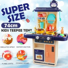 28 шт. детский игрушечный кухонный набор для ролевых игр, миниатюрный кухонный мини-светильник для приготовления пищи, игрушечный детский по...