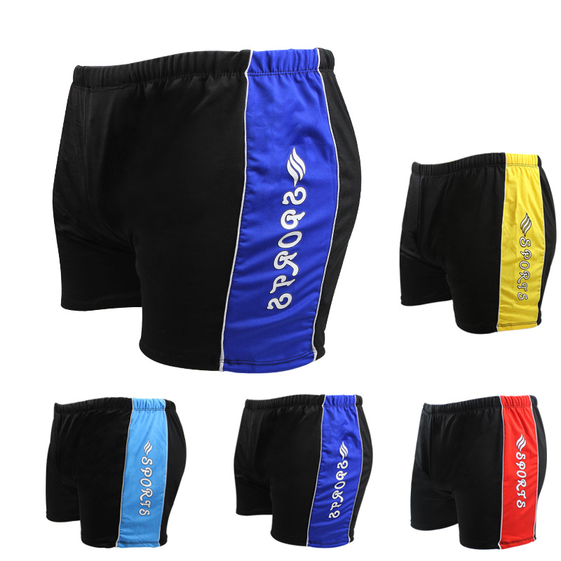 Men Wicking Breathable Swimming Shorts Beach Beach Trend Stripes Swimming Trunks Fashion Hot Springs Swimming Trunks