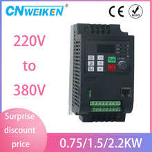 WK310 boost frequency converter Single-phase 220V to Three-phase 380V variable frequency inverter 0.75KW/1.5KW/2.2KW for motor