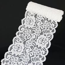 (3 meters) 15cm white stretch lace Fabric French hollow underwear Trim DIY French underwear ribbon