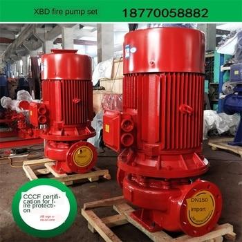 Фото - Fire pump, fire hydrant pump, vertical horizontal pump, fire pump, spray pump, AB sign booster pump, stabilized pressure pump pump