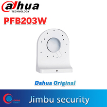 DAHUA PFB203Wวงเล็บผนังกันน้ำIPกล้องHDCVIวงเล็บโดมกล้องเข้ากันได้กับร่างกายTypeIPC HDW8 HDBW6XXX