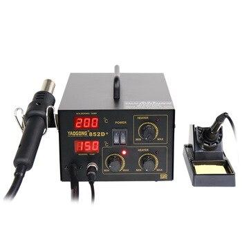 Yaogong 852D+ hot air digital bga rework station smd heater soldering iron