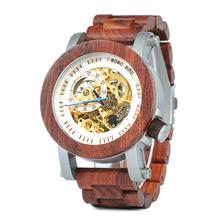 בובו ציפור Mens אוטומטי מכאני שעון קלאסי סגנון יוקרה אנלוגי שעוני יד עץ עם פלדה ב מתנת קופסא עץ