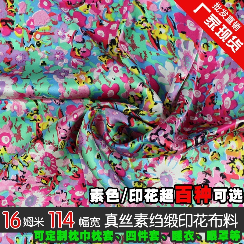 Silk Fabrics For Dresses Blouse Scarves Clothing Meter 100% Pure Silk Satin Charmeuse 16 Mill Green Printed Floral High-end