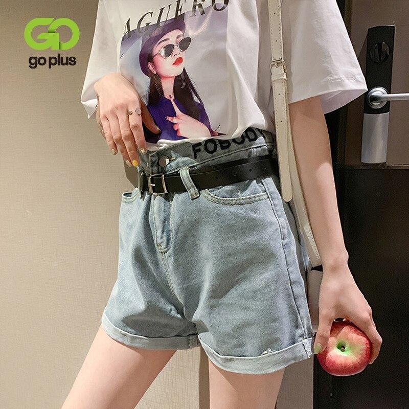 Summer Women's Denim Shorts High Waist Without Belt Embroidery Shorts Short Feminino Spodenki Damskie Pantalones Cortos Mujer