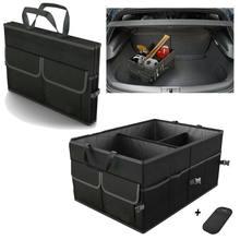 Faroot Newest On Stock Black Trunk Cargo Organizer Folding Caddy Storage Collapse Bag Bin for Car Truck SUV Useful Storage Box