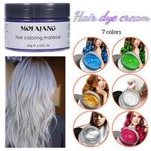 Hair Wax Styling Mofajang Color Hair Batik Hair Dyedisposable Wig Hair Cream Hair Dye For Women Men Silver Grandma Grey Hair Wax