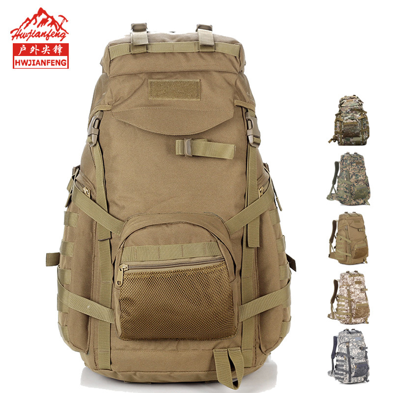 Upgraded Camouflage Bag Outdoor Mountaineering Bag Large Capacity Backpack Camouflage Tactical Bag Men's Anti-Tear