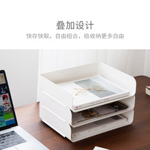 Japanese style can overlay desktop storage box cosmetics office to organize books and documents storage basket sundry