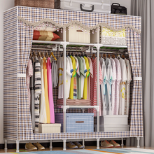 Folding Dustproof шкаф для одежды Wardrobe Bedroom Furniture Clothes Storage Cabinet Organizer armario de tela