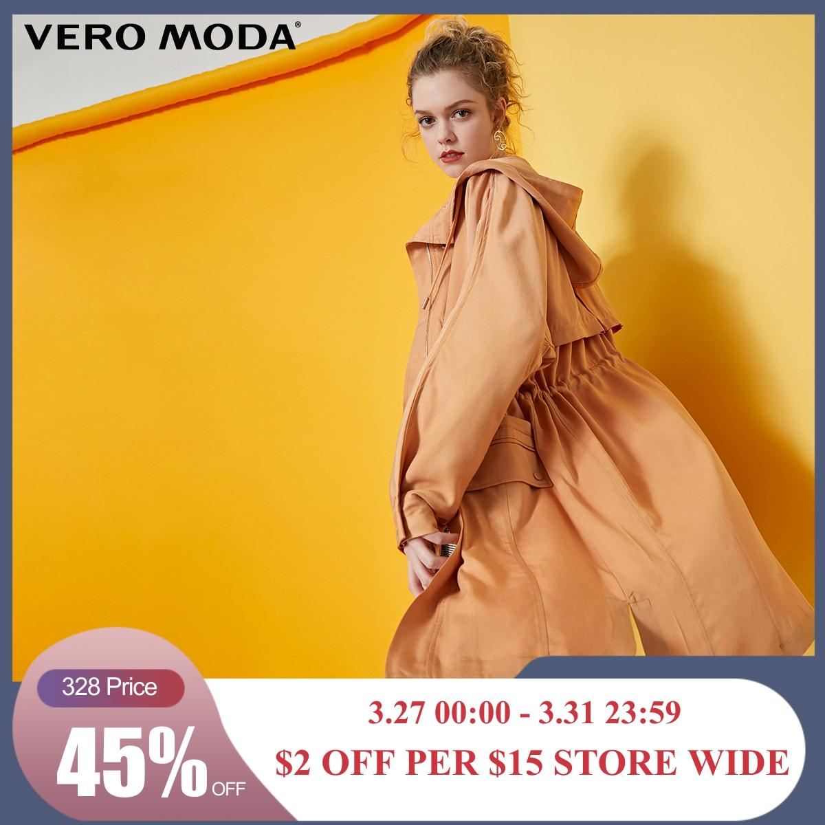 Vero Moda Women's Loose Fit Casual Hooded Trench Coat  | 319121510