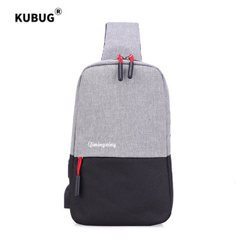 Bags Chest Pack Hot Selling New Style Casual Fashion Simple Contrasting Color Panel Shoulder Cross-body Unisex Backpack