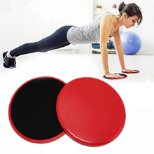 Fitness Equipments Gliding Discs Slider yoga fitness Accessories Glide Core Sliders training tools workout Sliding Plate for gym