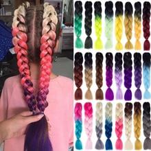 Длинные Омбре Джамбо синтетические плетеные волосы Джамбо косы желтый розовый фиолетовый серый наращивание волос негабаритный пинцет