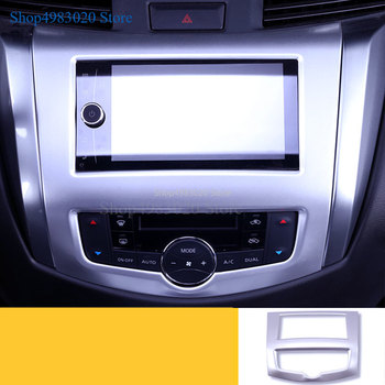 body Stainless steel Navigation GPS Pannel Central Frame Cover Stick hoods trim 1pcs For Nissan Terra 2018 2019 accessories image