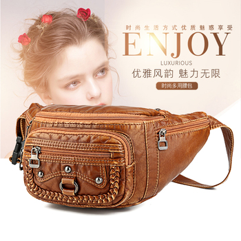 Waist PU Leather Bag Woman Belt Bags Women Brand Waist Bag For Men Vintage Pillow Belly Packets Washed Leather Unisex Phone Bag