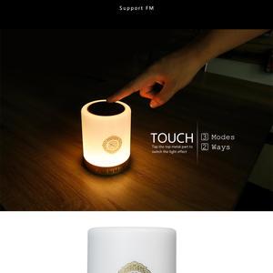 Bluetooth Speaker Led-Lamp Remote-Control Usb-Fm-Radio Quran Adjustable Small Home Wireless
