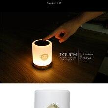 Lampe LED ajustable avec enceinte sans fil Bluetooth, USB et radio FM, éclairage coloré, contrôle tactile et à distance, lecteur MP3, style coranique