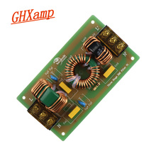Ghxamp 10A EMI Filter Power Supply Board For Amplifier 3 Stage EMI Filter Audio Purification Power supply Board 1pc