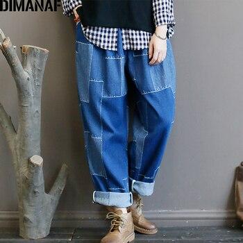 DIMANAF grande taille femmes pantalons longs Vintage Denim Patchwork lâche grande taille pantalons communautones femme Jeans pantalon 2019 automne nouveau