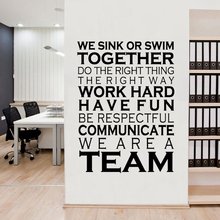sink or swim pубашка We Sink Or Swim Together Work Hard Fun Teamwork Office Wall Sticker Art We Are a Team Success Quotes Inspirational Decor