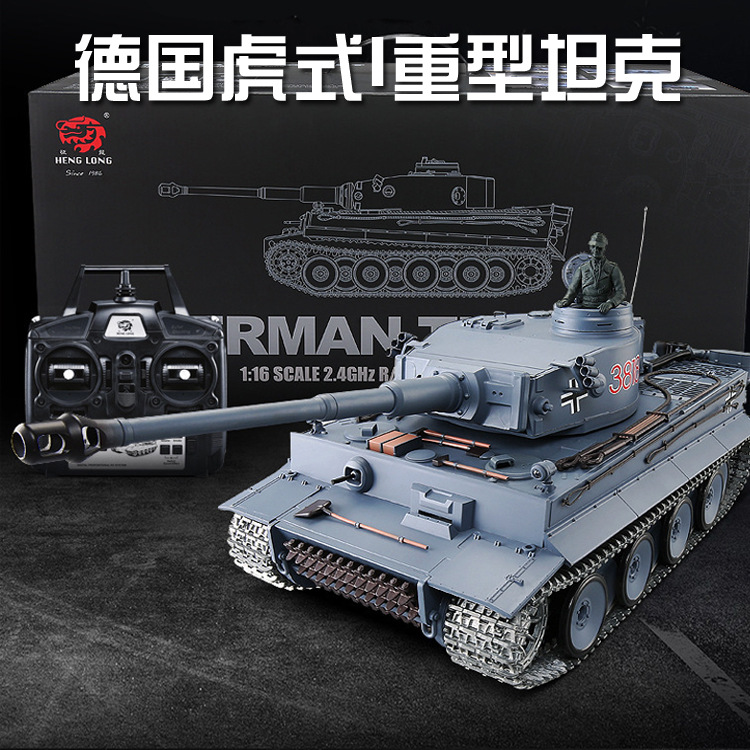 HL 3818-1 Germany Tiger-type I Heavy Duty 2.4G Remote Control Tank Toys Smoke Emission Military Metal Model