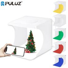 "Puluz 8 ""2led 패널 접이식 휴대용 사진 비디오 박스 조명 스튜디오 촬영 텐트 박스 키트 emart 확산 스튜디오 softbox 라이트 박스"