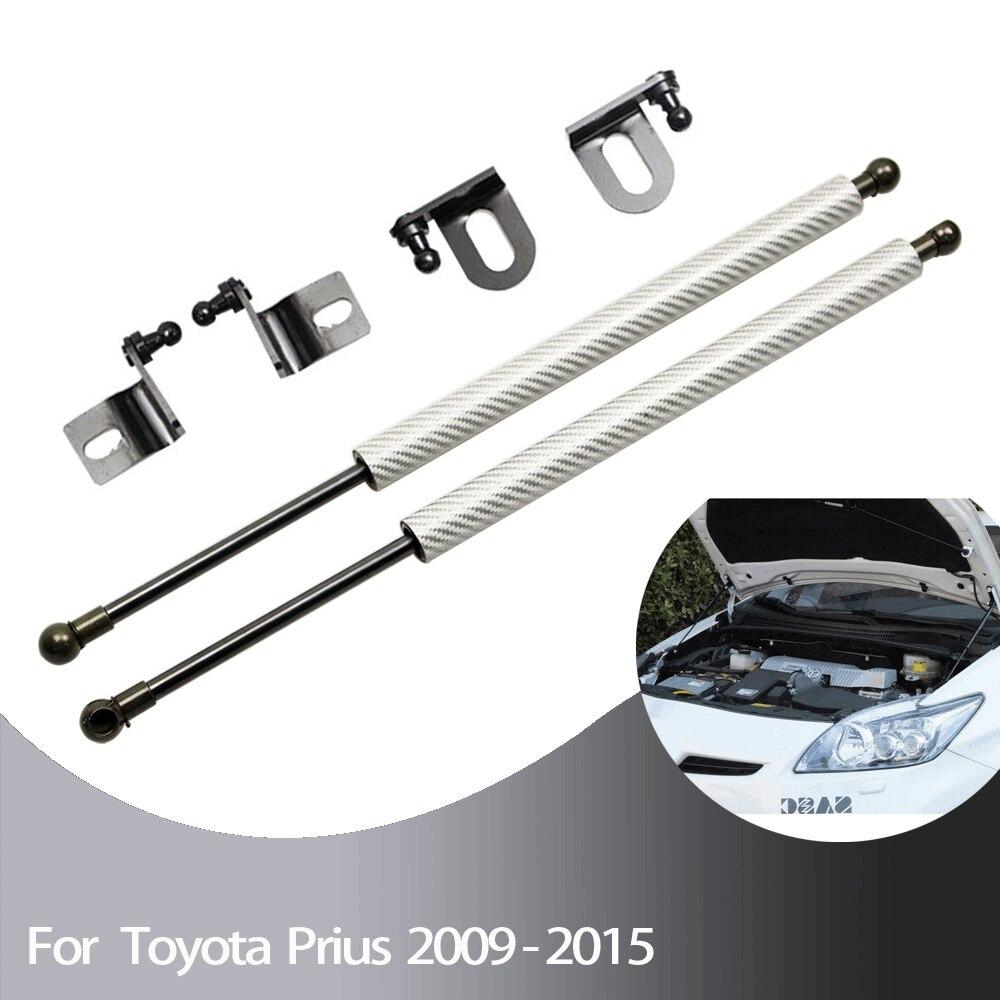 Capot du capot avant de voiture   Pour Toyota Prius XW30 2009-2015 deux côtés, capot de capot automatique en fiber de carbone modifier les jambes de gaz, Support de levage, amortisseur