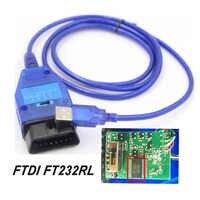 FTDI FT232RL FT232RQ Chip Auto coche Obd2 Cable de diagnóstico para VAG USB para Fiat VAG interfaz USB coche herramienta de escaneo de eco interruptor de 4 vías