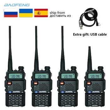 BaoFeng walkie talkie UV-5R 4pcs/lot two way radio baofeng uv5r cb radio 128CH 5W VHF UHF 136-174Mhz & 400-520Mhz outdoor baofeng walkie talkie uv 5r 2pcs lot two way radio baofeng uv5r 128ch 5w vhf uhf 136 174mhz